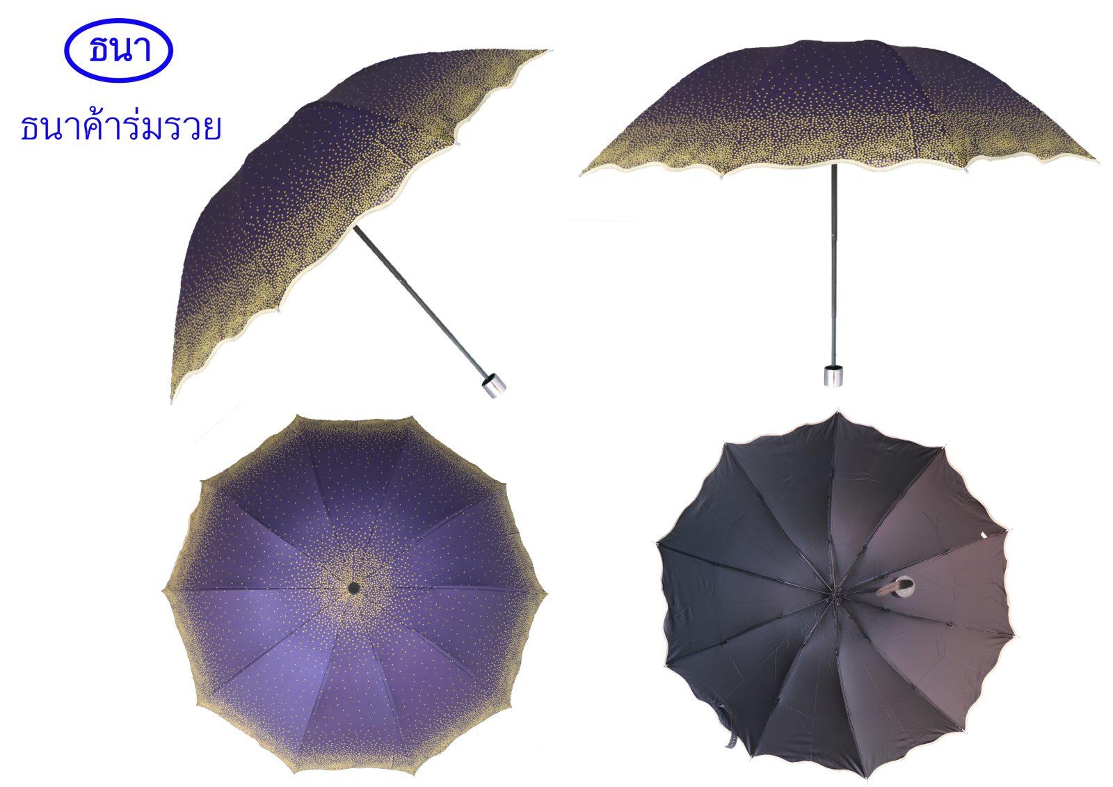 เลือกร่มเพื่อใช้ในการตกแต่งยังไง